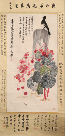CHINESE SCROLL PAINTING OF BIRD AND FLOWER WITH CALLIGRAPHY