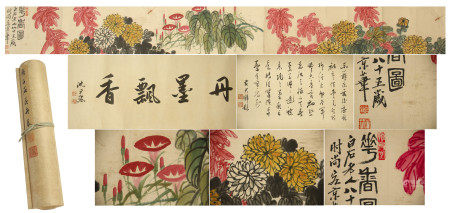 CHINESE HAND SCROLL PAINTING OF FLOWER WITH CALLIGRAPHY
