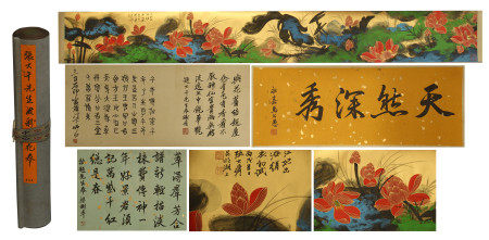 CHINESE HAND SCROLL PAINTING OF LOTUS WITH CALLIGRAPHY
