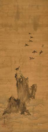 KAKEMONO À L'ENCRE SUR SOIE, Japon, fin de l'époque Edo, XIX