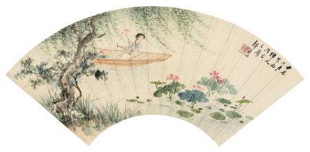 郑慕康(1901~1982) 1964年作 荷塘仕女 镜心 设色纸本