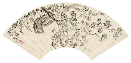 陈子庄(1913~1976) 1974年作 绿梅 镜心 设色纸本