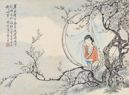 潘振镛(1852~1921) 梅花仕女 镜心 设色纸本