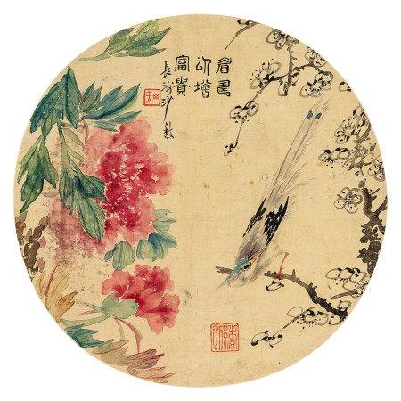 沙馥(1831~1906) 眉寿以增富贵 镜心 设色绢本