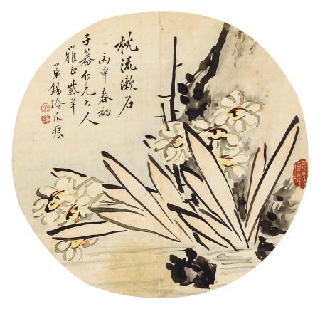 刘锡玲(1848~1923) 1896年作 枕流漱石 镜心 设色绢本