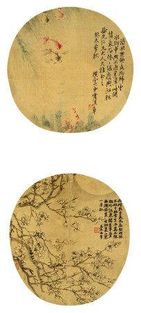 霍和章陈若木 游鱼 梅花 立轴 水墨绢本