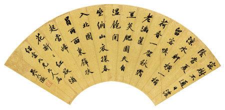 吴大澂(1835~1902) 行书五言诗 镜心 水墨金笺纸本