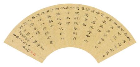 周彩(清) 隶书 镜心 水墨洒金笺纸