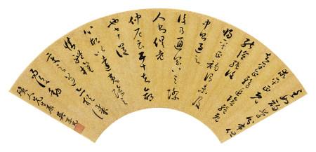 吴荣光(1773~1843) 行书 镜心 水墨金笺纸