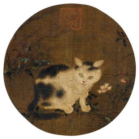 佚名 猫戏 镜心 设色绢本