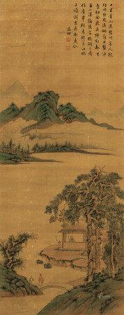 文徵明(1470~1559) 访友图 立轴 设色绢本