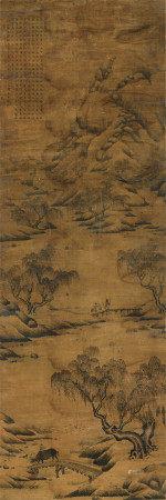 邵弥(1592~1642) 1638年作 山水 镜心 水墨绢本