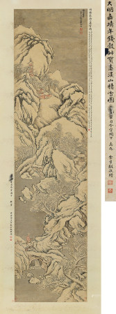 钱榖(1509~1578) 1572年作 溪山积雪 立轴 设色纸本