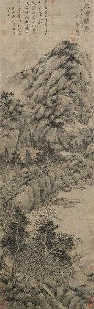 曹知白(1272~1355)(款) 1336年作 江山清兴 立轴 水墨纸本