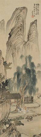 王庆淮(1909~1982) 1934年作 柳荫对棋 立轴 设色纸本