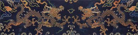 清康熙 石青地织金妆花龙纹标本饰片