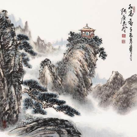 当代 张广志 秋高图