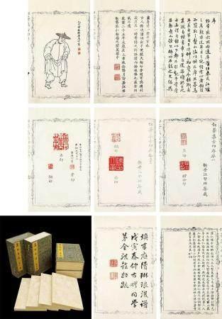 讱葊集古印存 三十二卷