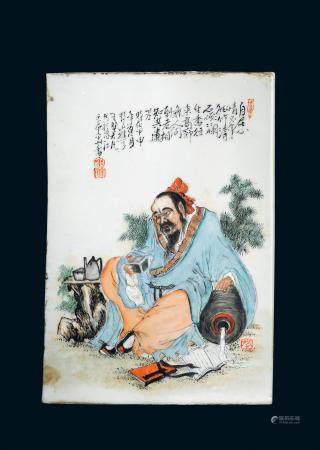 民国 王大凡钟馗人物瓷板