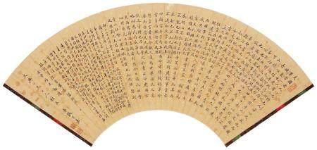 张亨嘉 行书扇面 镜片