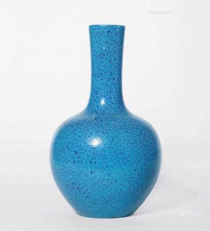 清乾隆 炉钧釉天球瓶