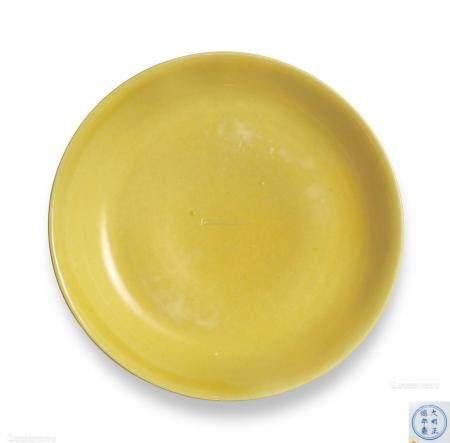 明正德 黄釉盘