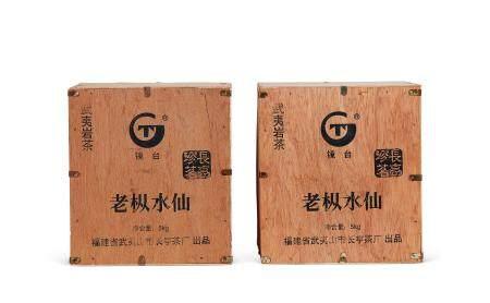 长亨茶厂2005年老枞水仙