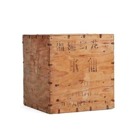 中茶 1990年水仙(出口)