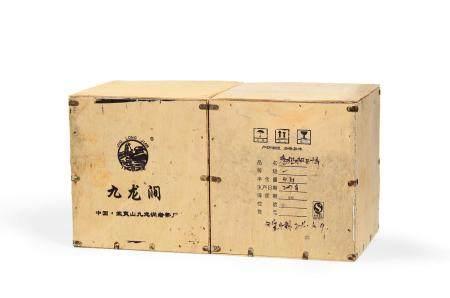 2007年老枞水仙(三十年)