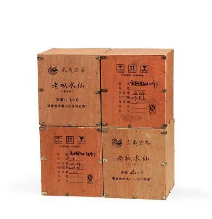 2009年老枞水仙(五十年)