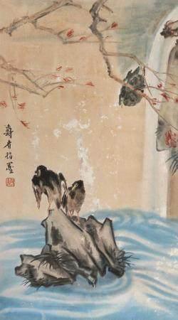 潘天寿 鱼鹰立轴