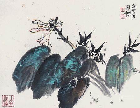 程十发 花卉镜片