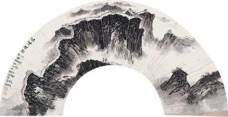 魏紫熙 山水扇面镜片