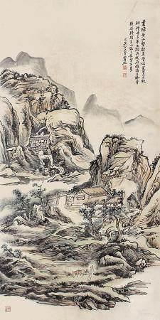 黄宾虹 山水镜片