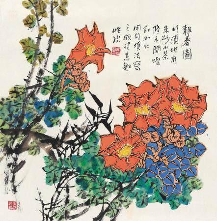 郭怡孮(b.1940) 报春图 镜心 设色纸本