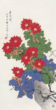 郭怡孮(b.1940) 春光灿灿 镜心 设色纸本