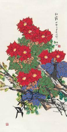 郭怡孮(b.1940) 红霞 镜心 设色纸本