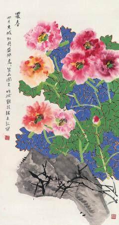 郭怡孮(b.1940) 浓春 镜心 设色纸本