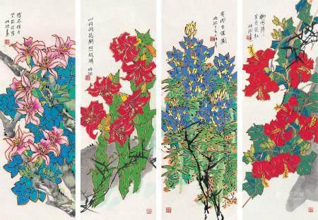 郭怡孮(b.1940) 南国花色 镜心 设色纸本