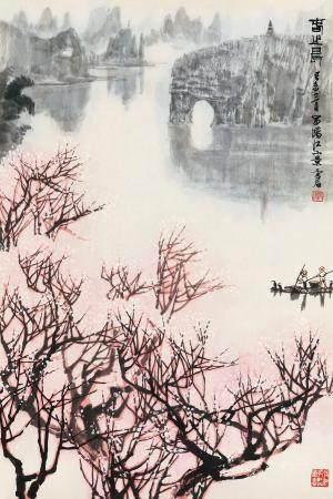 白雪石(1915~2011) 1979年作 春之晨 镜心 设色纸本