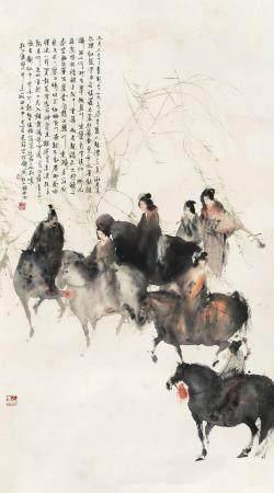 彭先诚(b.1941) 1992年作 春游图 立轴 设色纸本