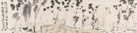 武艺(b.1966) 1997年作 悠闲图 镜心 设色纸本
