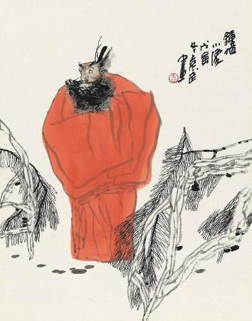 袁武(b.1959) 1998年作 钟馗小像 镜框 设色纸本