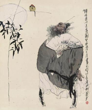袁武(b.1959) 1993年作 钟馗进士逍遥图 镜心 设色纸本