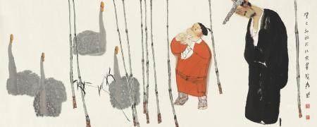 袁武(b.1959) 2013年作 羲之爱鹅图 镜心 设色纸本