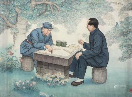 亢珑(1929~1988) 战友 镜心 设色纸本