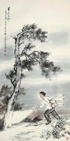 陆伯龙(1897~1989) 1964年作 星夜出诊 立轴 设色纸本