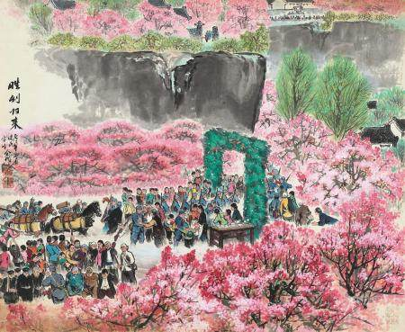 杨鉴民 尤宝峰 1972年作 胜利归来 镜心 设色纸本