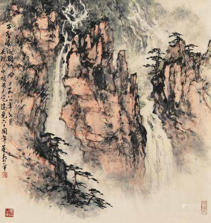 董寿平(1904~1997) 1981年作 万壑奔流图 镜心 设色纸本