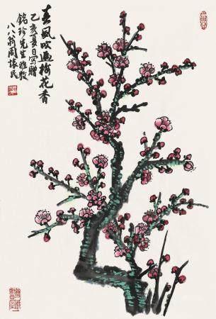 周怀民(1906~1996) 1995年作 春风吹遍梅花香 镜心 设色纸本
